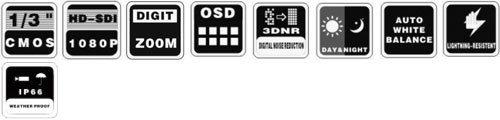Full HD weatherproof SDI security camera
